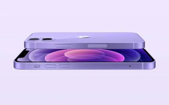A cor roxa chegouao iPhone