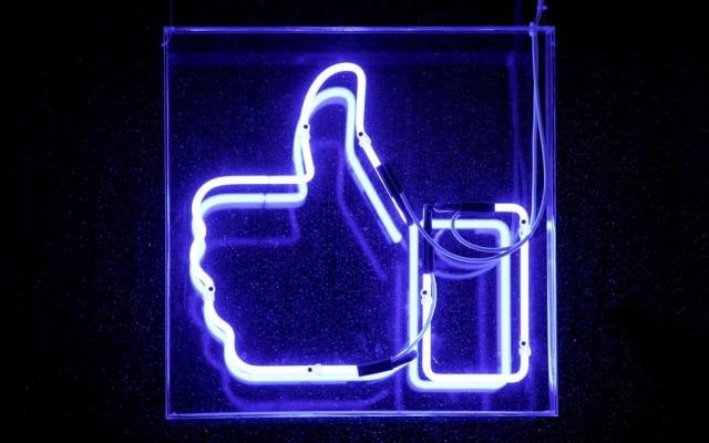 A política de uso de dados do Facebook não menciona explicitamente a análise manual das informações dos usuários
