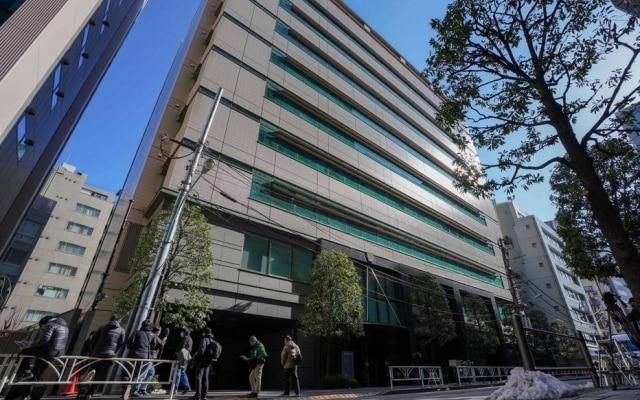 Prédio da Coincheck, localizada em Tóquio, capital do Japão.
