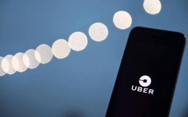 O Uber está tentando diversificar seus negócios