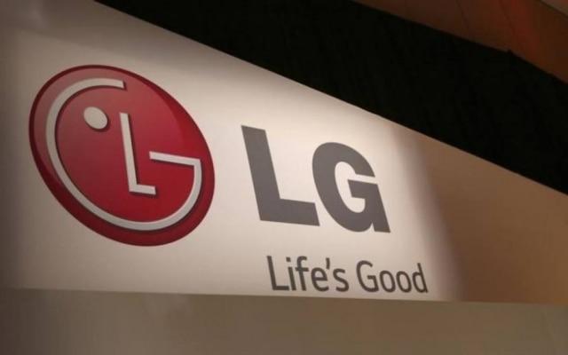 O prejuízo da LG de outubro a dezembro de 2016 somou US$ 30 bilhões