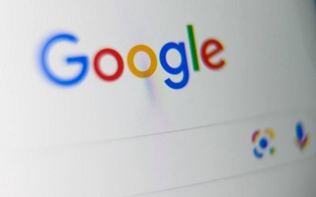 Busca do Google é principal serviço questionado no processo antitruste contra a empresa nos EUA