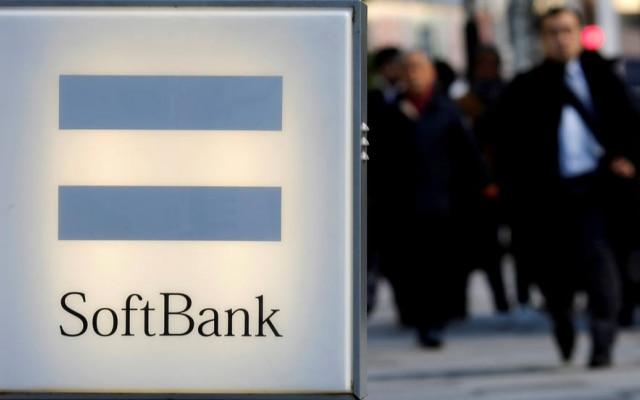 SoftBank faz investimentos na América Latina