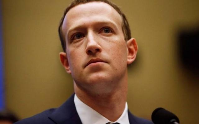 Encontro de Zuckerberg com autoridades da UE será na próxima segunda-feira, 17