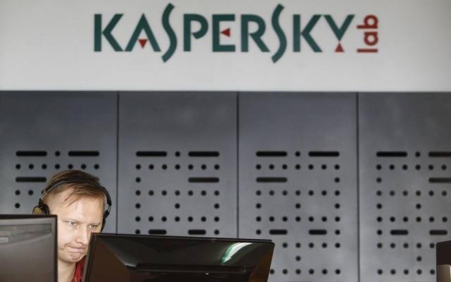 De origem russa, Kaspersky é uma das principais empresas de antivírus do mundo