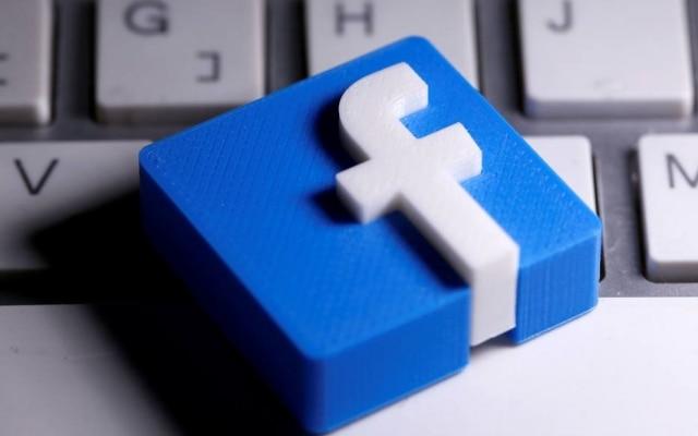 """""""Re-Entry App"""" seria um teste e foi tirado do ar, diz o Facebook"""