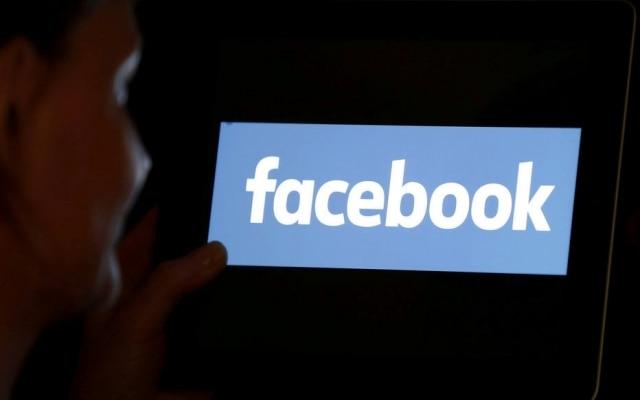 Governo da Alemanhadeterminou que a rede social deve mudar a maneira como lida com as informações pessoais de seus usuários