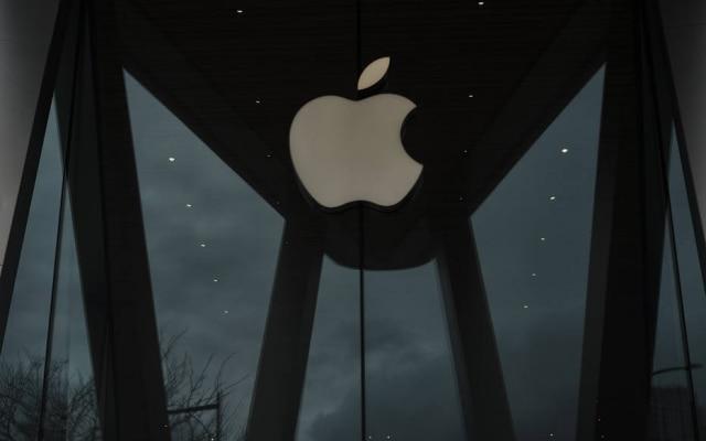 No acordo com a Irlanda, a Apple teve a carga tributária reduzida em 2014 para0,005%