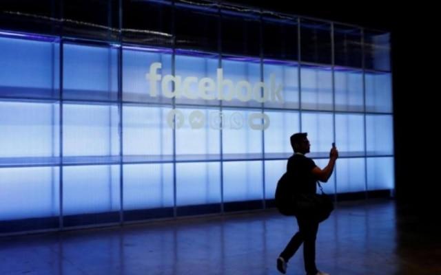 Facebook deve ganhar cara nova em breve