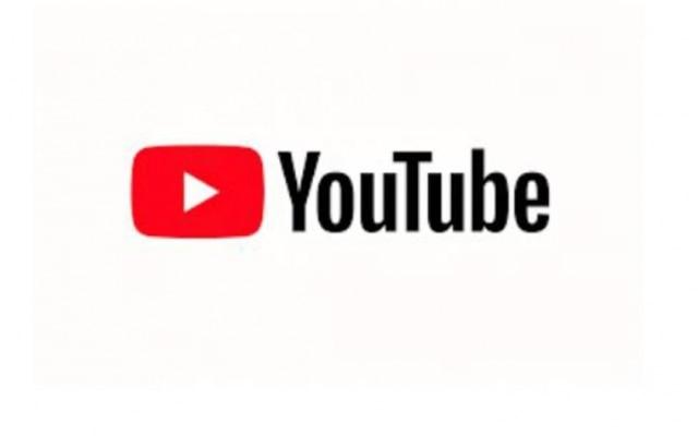 Logo do YouTube deixa de ter a caixa vermelha ao redor da palavra Tube.