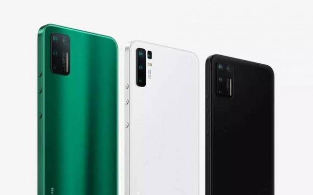 Jianguo Pro 3 está sendo vendido na China a partir de $412