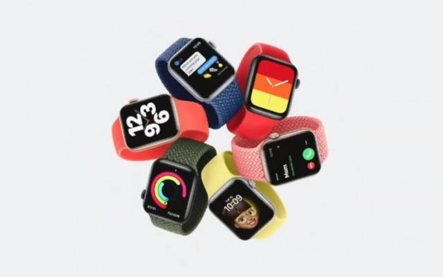 Três modelos ainda podem ser adquiridos no site da Apple: o Series 3, Series 6 e o SE
