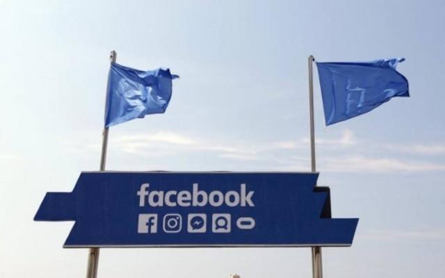 O Facebook é comandado pelo empresário Mark Zuckerberg
