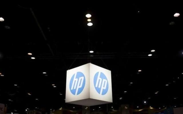 Em outubro, a HP havia anunciado um plano para cortar até 9 mil empregos
