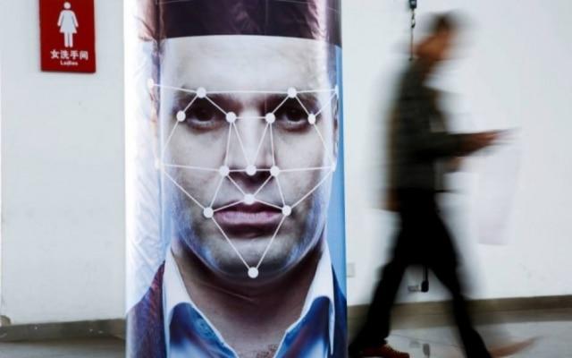 Reconhecimento facial pode ser usado para detectar orientação política, diz estudo