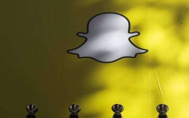 Snapchat busca aumentar seu alcance e penetração no mercado