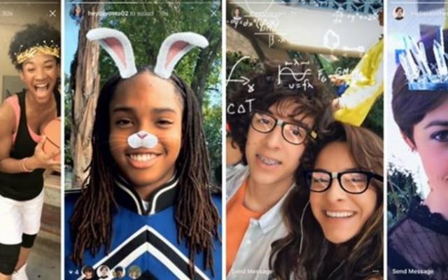 As oito máscaras do Instagram permitem que usuário acrescente recursos de realidade aumentada em selfies e vídeos