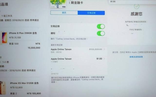 Engenheiro decomputação publicou em sua página noFacebooktrês imagens que comprovam a aprovação da transação de compra