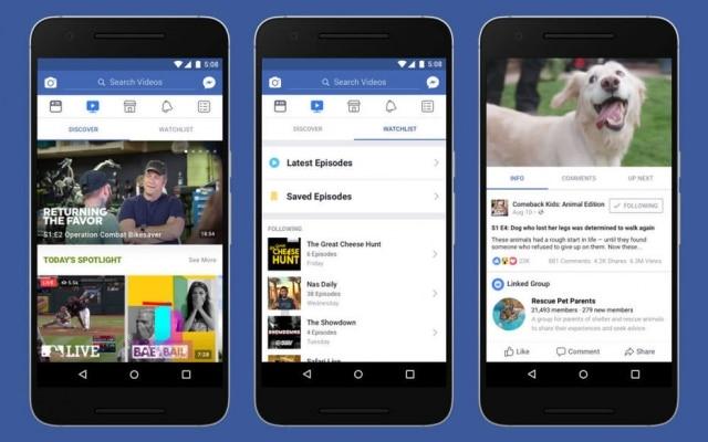 Nova função do aplicativo do Facebook vai mostrar programas que estão 'em alta' entre amigos na rede social