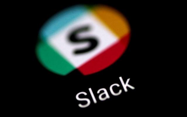 Slack abrirá a venda de ações em 20 de junho