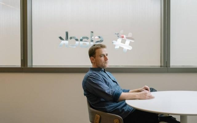 Fundado inicialmente como um jogo online em 2009, o Slack foi se tornar uma ferramenta de comunicação corporativa apenas em 2013. O serviço permite que os usuários troquem mensagens e compartilhem arquivos, entre outras utilidades.