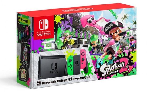 Capa especial será usada em pacote com Nintendo Switch e o jogo Splatoon 2