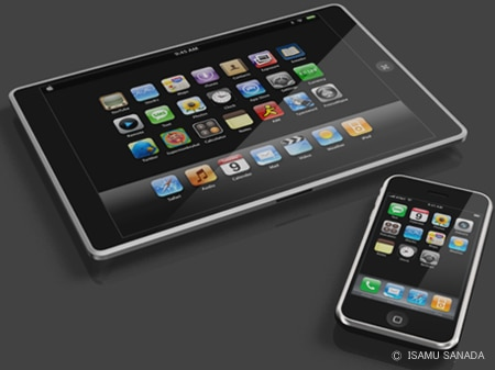 macbooktouch_isamu2
