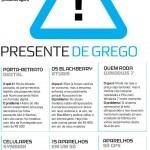 presente-de-grego