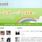 sina-weibo_390_rep