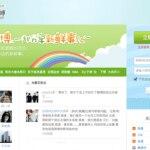 sina-weibo_590