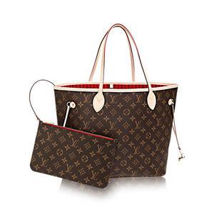 1bc70ec51 Em qual país é mais barato comprar uma bolsa Louis Vuitton? - Moda ...
