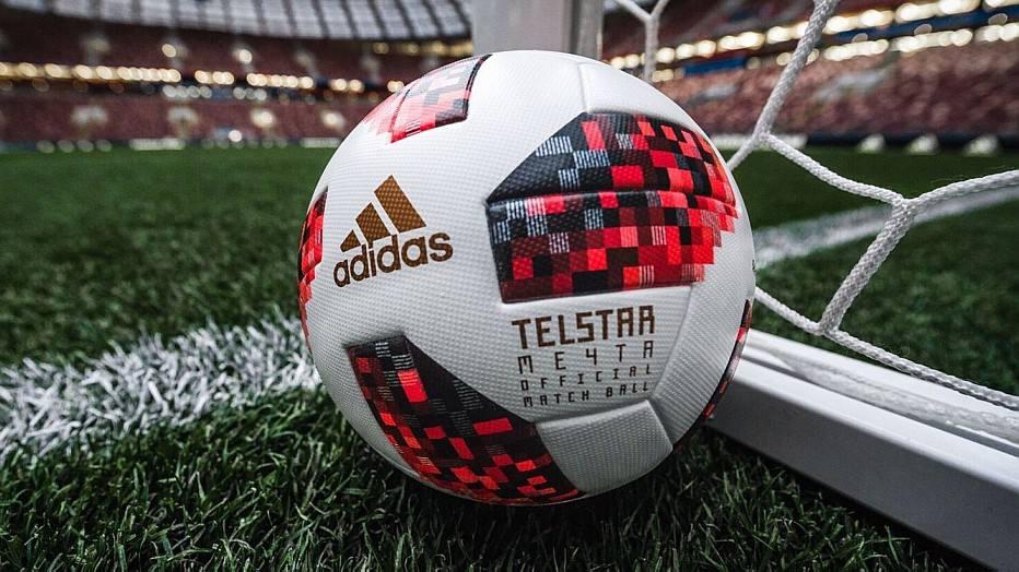 Telstar Mechta. Nova bola que será usada na Copa do Mundo ... 48f9a6150eb63