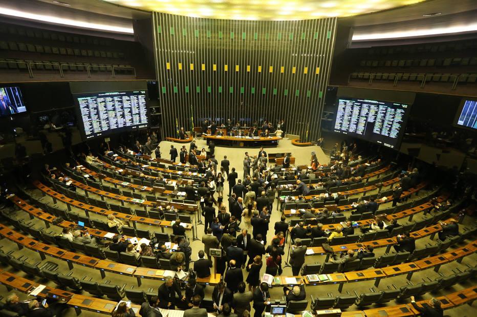 Com 21 deputados investigados, PP é a 2ª maior bancada da Câmara
