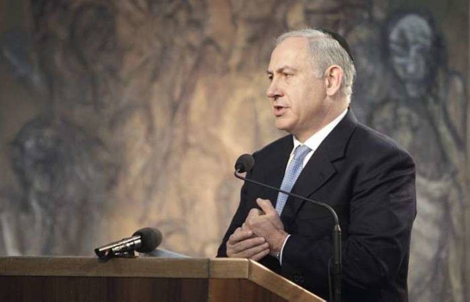 Premiê israelense Benjamin Netanyahu discursa no campo de concentração de Auschwitz-Birkenau