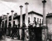 Imagens antigas da Vila Itororó, quando o local sediava grandes festas da sociedade paulistana
