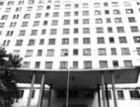 Fachada da Maternidade São Paulo, em 1990. Entidade privada, fundada em 1894, também atendia gestantes carentes.