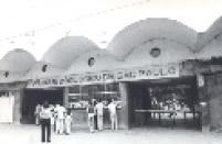 Entrada do Zoológico em agosto de 1979. Parque foi fundado na década de 1950
