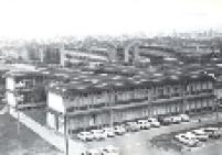 O maior campus da USP, chamado de Cidade Universitária Armando de Salles Oliveira, foi criado na década de 1960.