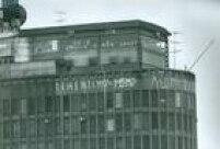 Pichações no edifícioItália.