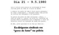 Lula e os outros presos iniciam<a href='http://acervo.estadao.com.br/pagina/#!/19800510-32255-nac-0001-999-1-not' target='_blank'>greve de fome</a>às 9da manhã pela volta da negociação.