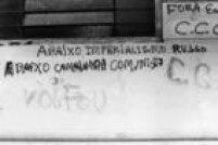 Os dois lados usaram pichações para se expressar. Na fachada daUSP, uma sigla grita nos muros: CCC. O Comando de caçaaos Comunistas.