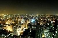 Vista do mirante da Torre do Banespa durante a noite. Prédio fica fechado durante o período noturno.