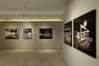 Sala de exposição do MAC USPno Parque do Ibirapuera