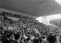 Multidão na comemoração do IV Centenário da capital paulista, no Jockey Club.