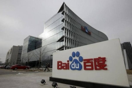 https://link.estadao.com.br/noticias/empresas,subsidiaria-de-video-da-baidu-capta-us1-53-bilhao,70001673855