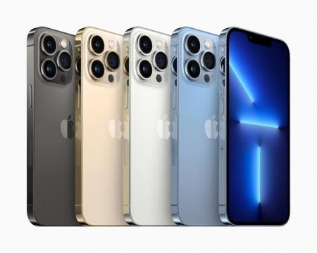 https://link.estadao.com.br/noticias/gadget,iphone-13-brasil-tem-aparelho-mais-caro-do-mundo,70003840856