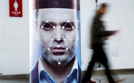 https://link.estadao.com.br/noticias/cultura-digital,agencia-europeia-quer-banir-reconhecimento-facial,70003691085