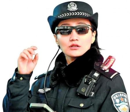 https://link.estadao.com.br/noticias/cultura-digital,vigiados-chineses-dizem-nao-se-preocupar-com-privacidade-digital,70002268871