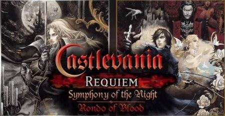 https://link.estadao.com.br/noticias/games,castlevania-ganha-nova-vida-no-playstation-4,70002572932