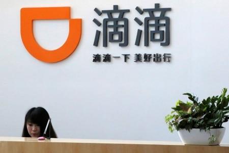 https://link.estadao.com.br/noticias/empresas,didi-e-softbank-se-unem-para-lancar-servico-de-carona-paga-no-japao,70002184660